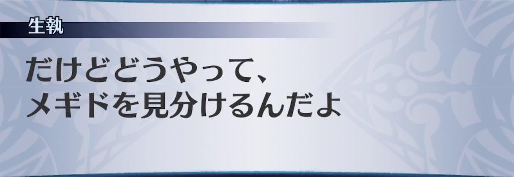 f:id:seisyuu:20190701015501j:plain