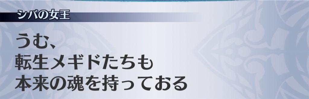 f:id:seisyuu:20190701015721j:plain