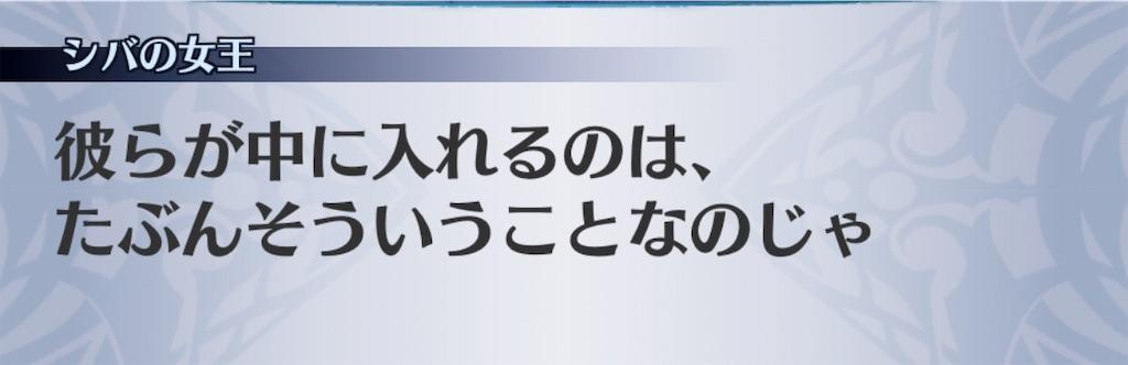 f:id:seisyuu:20190701015725j:plain