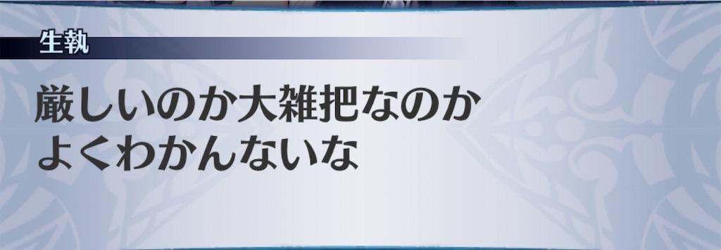 f:id:seisyuu:20190701015743j:plain