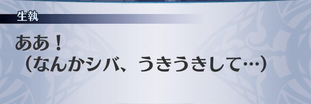 f:id:seisyuu:20190701022120j:plain