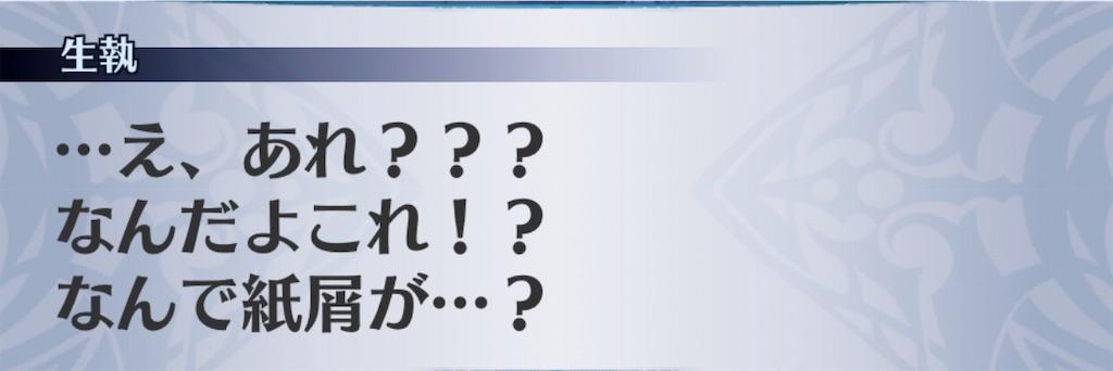 f:id:seisyuu:20190701022124j:plain
