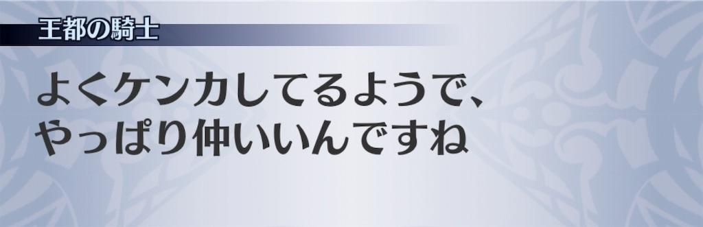 f:id:seisyuu:20190701022249j:plain