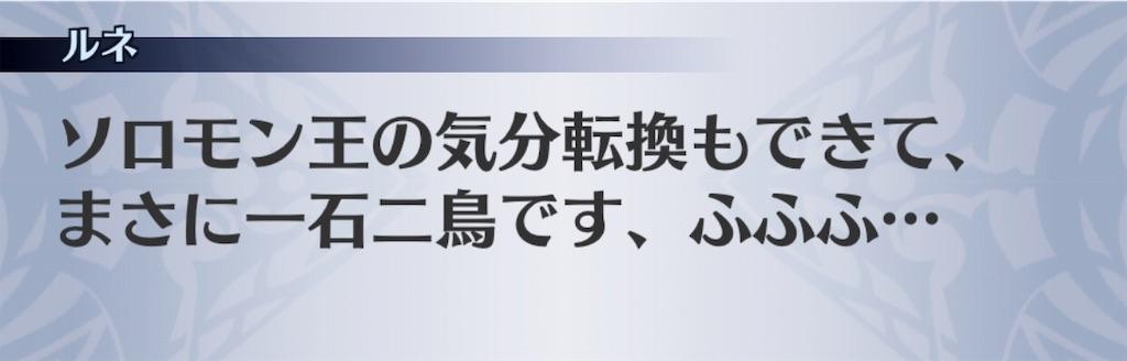 f:id:seisyuu:20190701022307j:plain