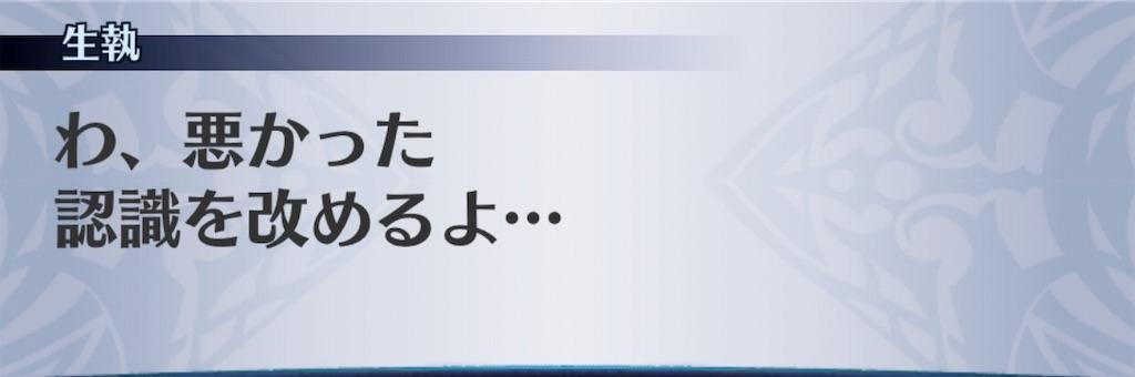 f:id:seisyuu:20190701023202j:plain