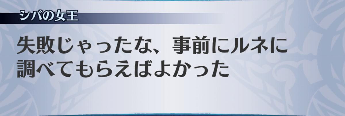 f:id:seisyuu:20190701024408j:plain
