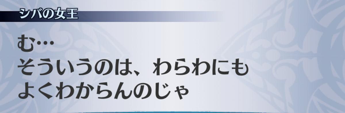 f:id:seisyuu:20190701024411j:plain