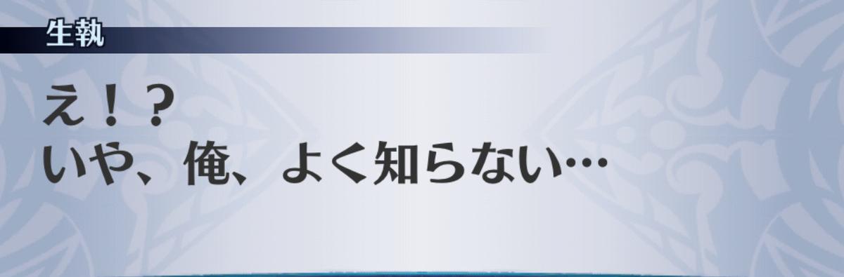 f:id:seisyuu:20190701024428j:plain