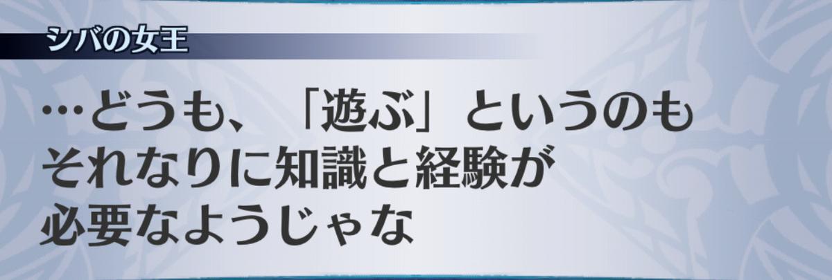 f:id:seisyuu:20190701024448j:plain