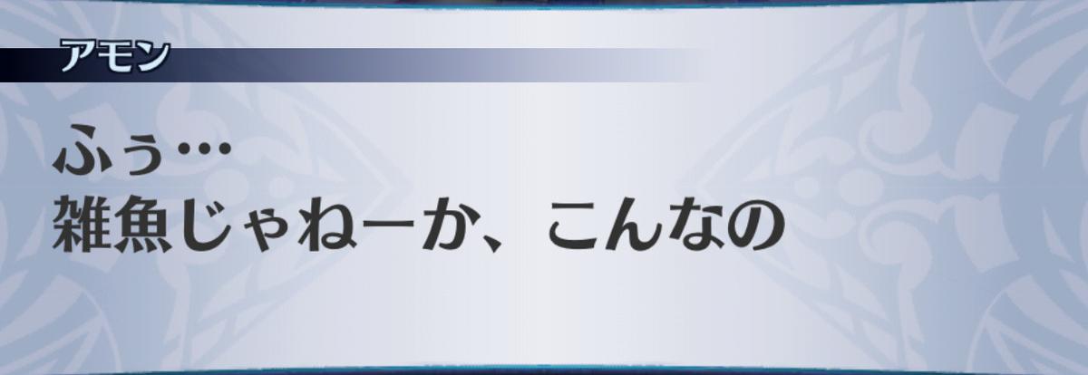 f:id:seisyuu:20190701153444j:plain