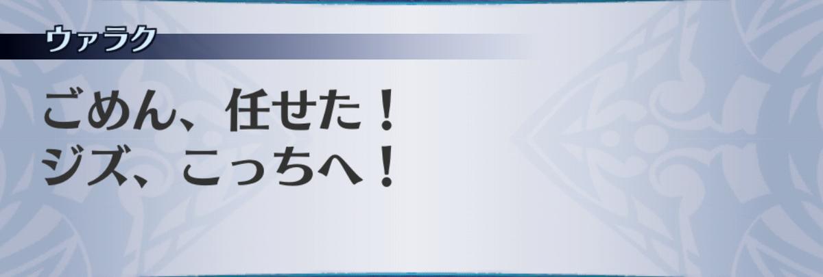 f:id:seisyuu:20190701153447j:plain
