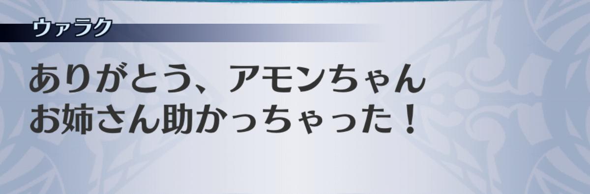 f:id:seisyuu:20190701153454j:plain