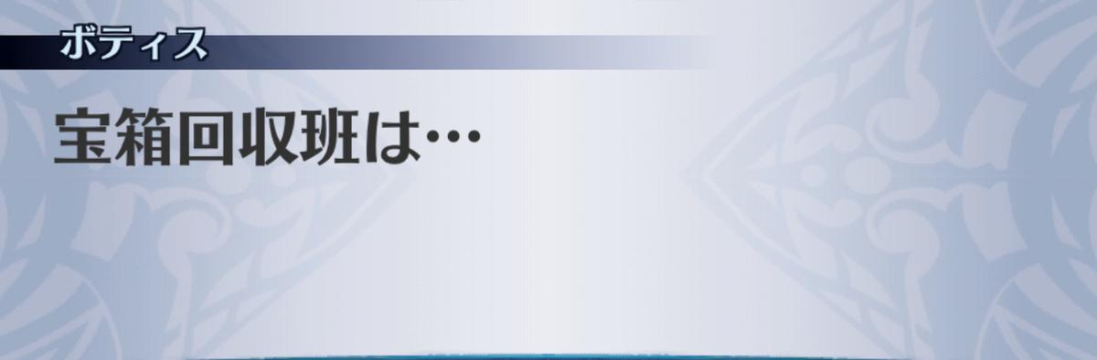 f:id:seisyuu:20190701153542j:plain