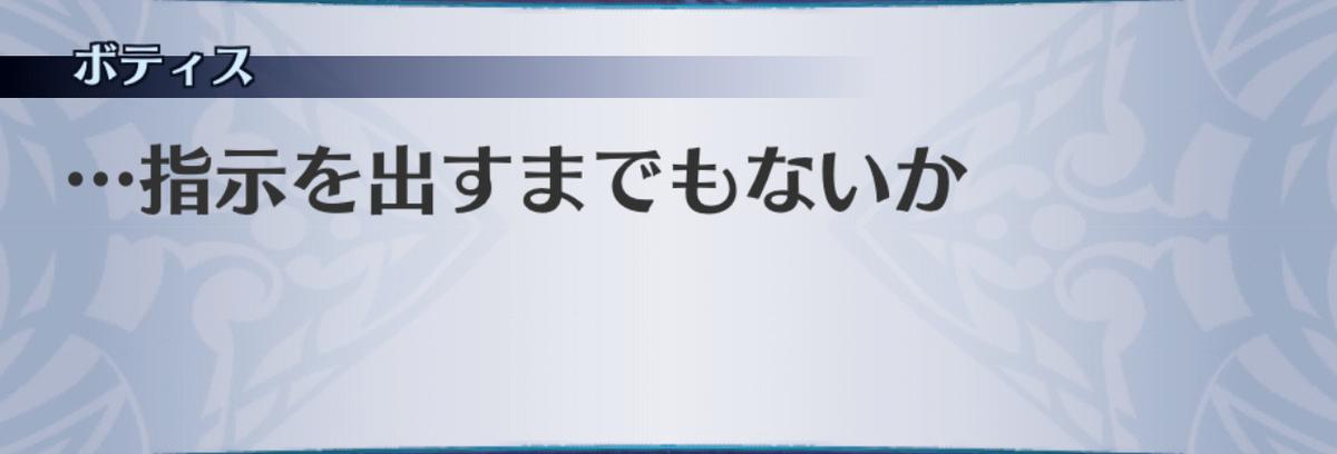 f:id:seisyuu:20190701153545j:plain