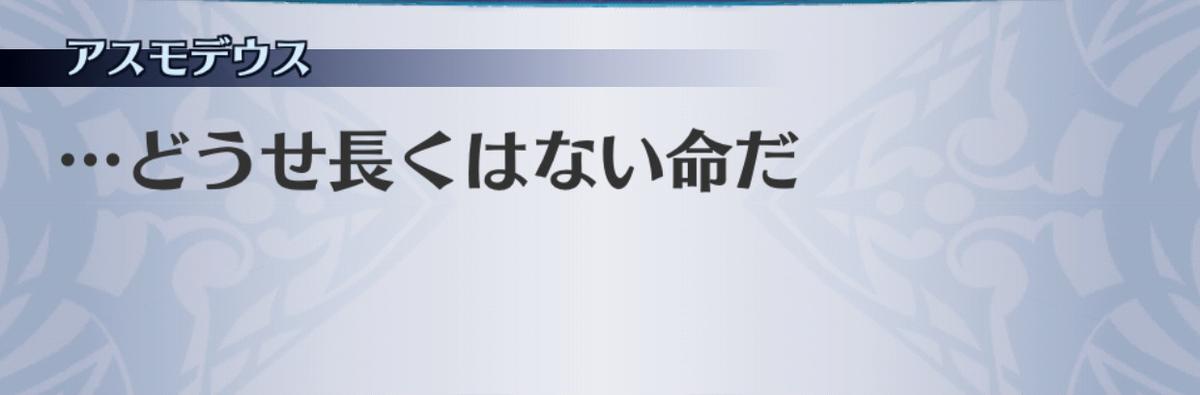 f:id:seisyuu:20190701153609j:plain
