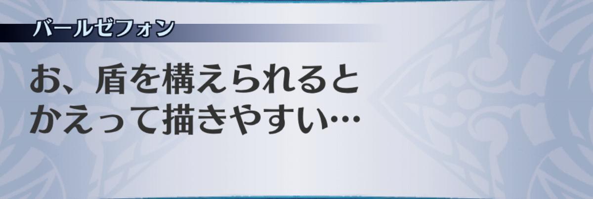 f:id:seisyuu:20190701153639j:plain