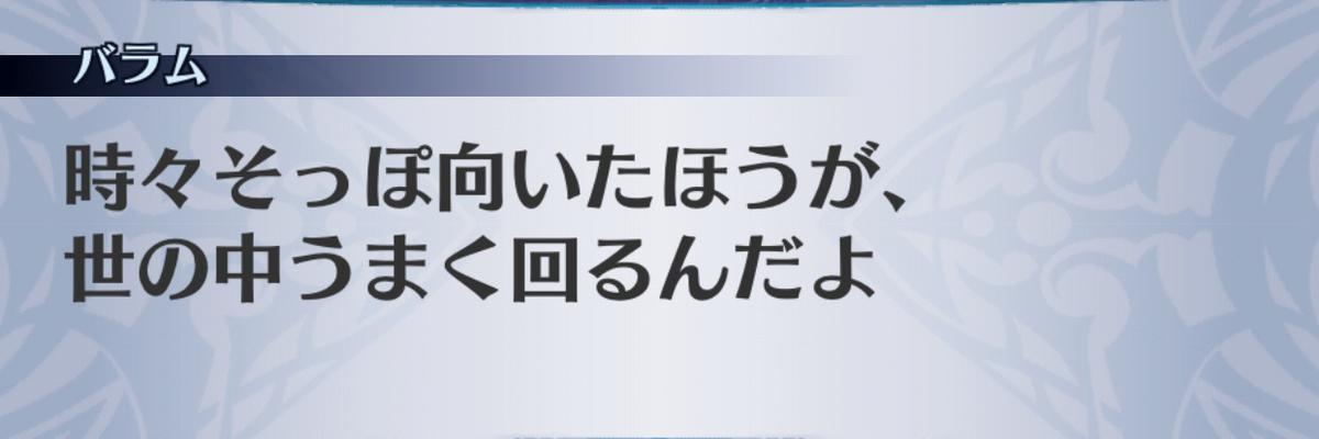 f:id:seisyuu:20190701153656j:plain