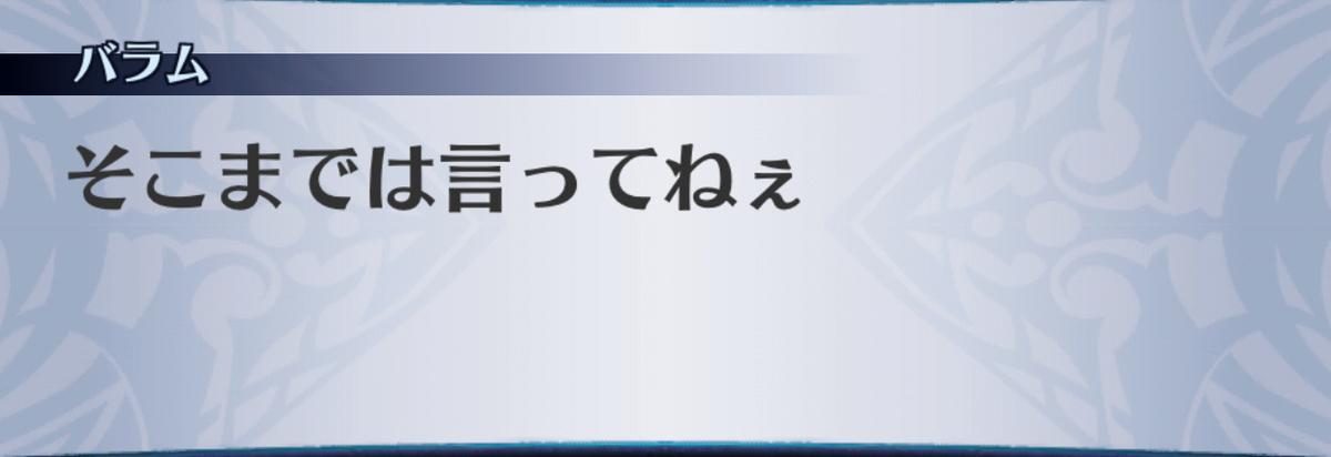 f:id:seisyuu:20190701153722j:plain