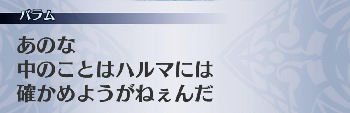 f:id:seisyuu:20190701153730j:plain