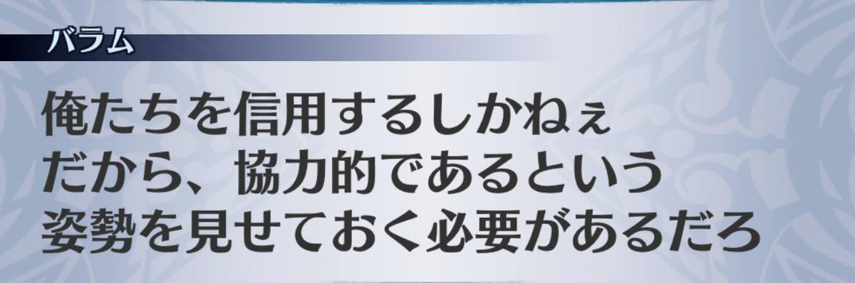 f:id:seisyuu:20190701153733j:plain