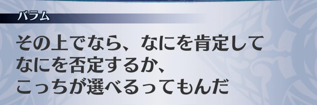 f:id:seisyuu:20190701153736j:plain