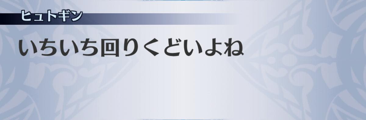 f:id:seisyuu:20190701153744j:plain