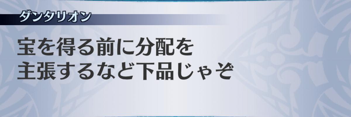 f:id:seisyuu:20190701153748j:plain