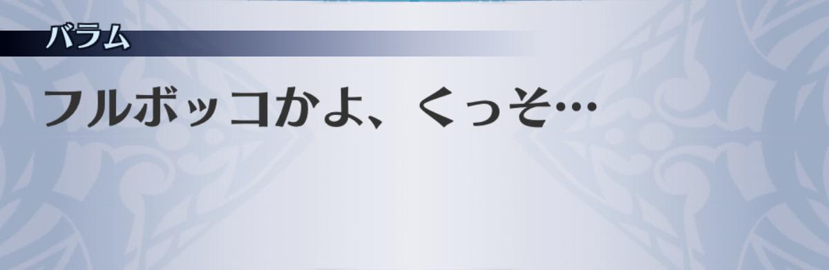 f:id:seisyuu:20190701153751j:plain