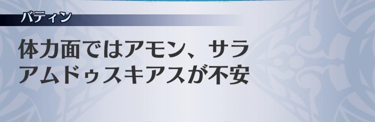 f:id:seisyuu:20190701153826j:plain