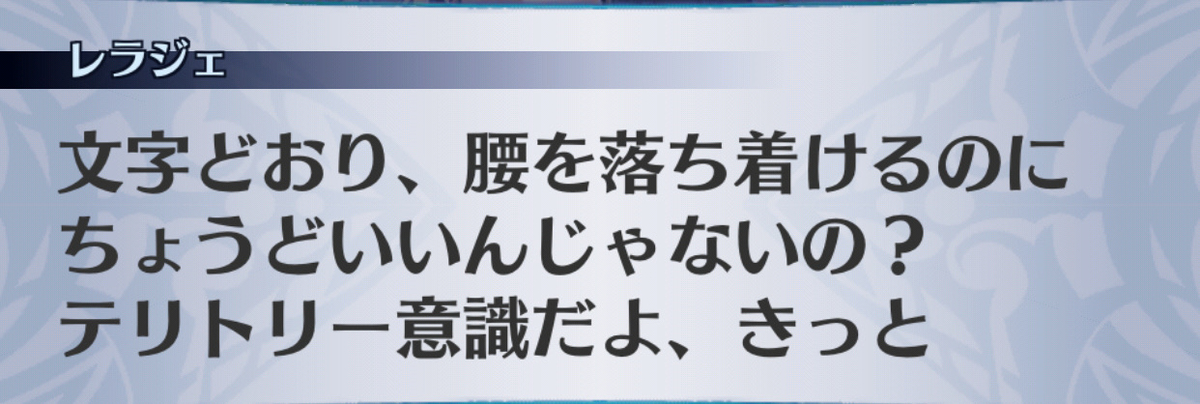 f:id:seisyuu:20190701153838j:plain