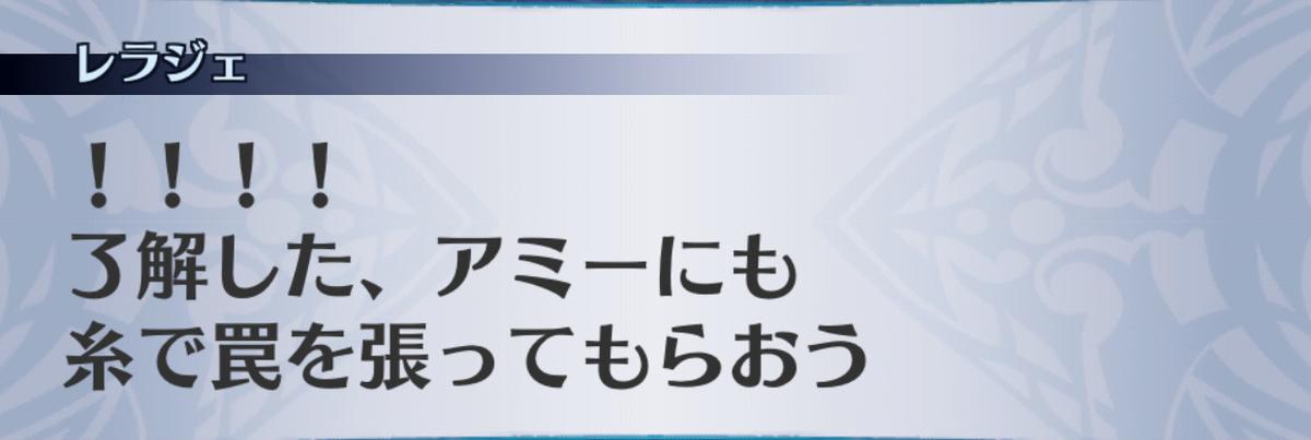 f:id:seisyuu:20190701153854j:plain