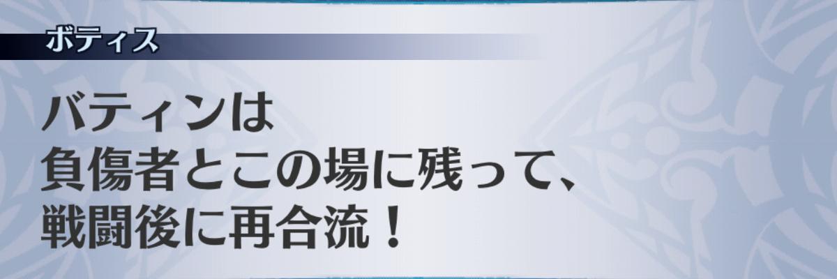 f:id:seisyuu:20190701153904j:plain