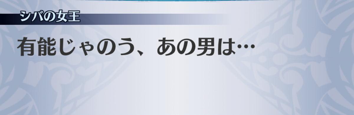 f:id:seisyuu:20190701153922j:plain