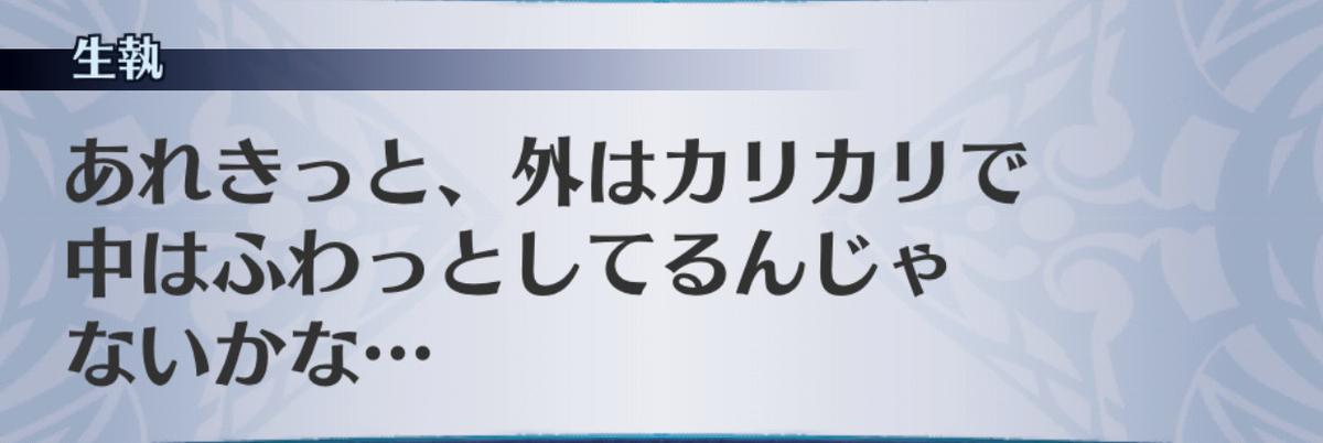 f:id:seisyuu:20190701153945j:plain