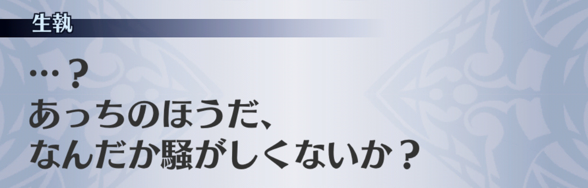 f:id:seisyuu:20190701153959j:plain