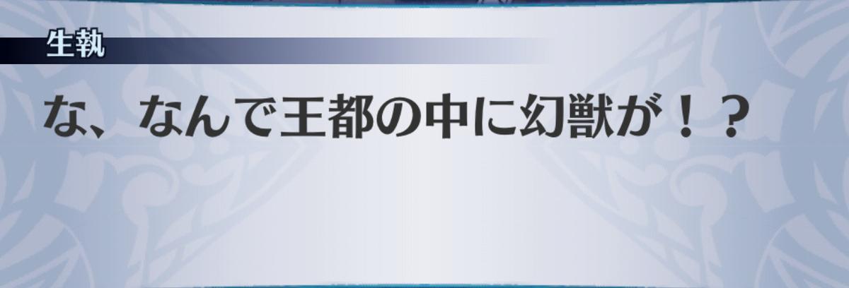 f:id:seisyuu:20190701154019j:plain