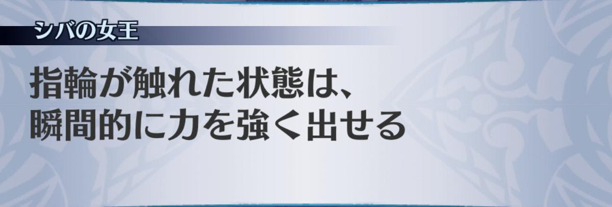 f:id:seisyuu:20190701154038j:plain