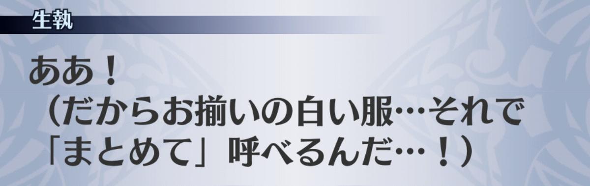 f:id:seisyuu:20190701154110j:plain