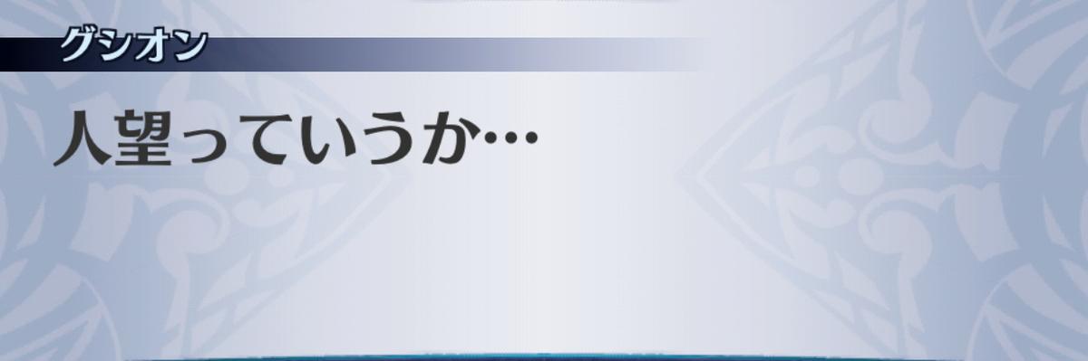 f:id:seisyuu:20190701154235j:plain