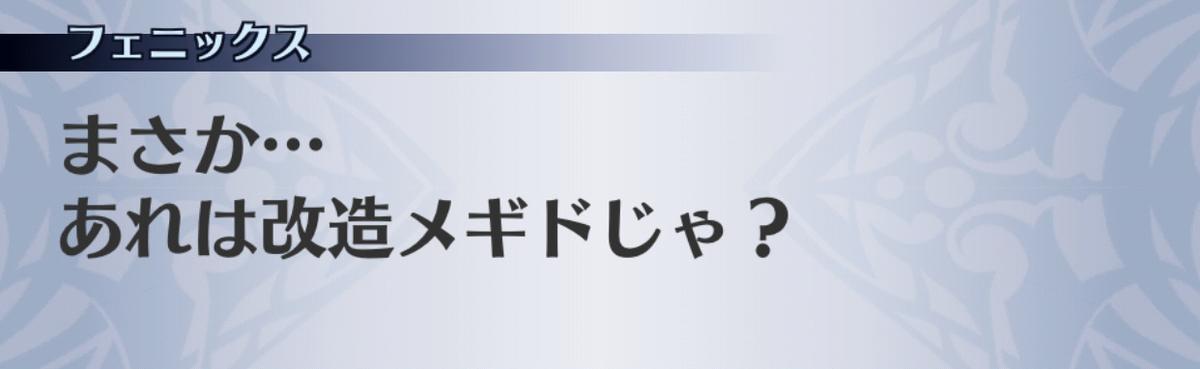 f:id:seisyuu:20190701154331j:plain