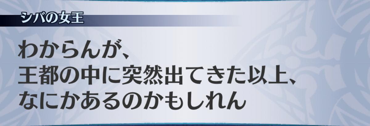 f:id:seisyuu:20190701154334j:plain