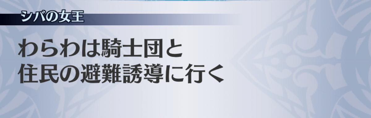 f:id:seisyuu:20190701154341j:plain