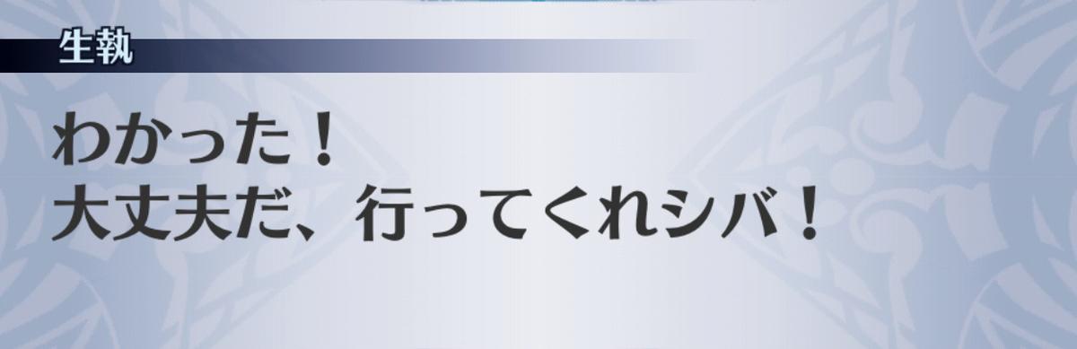 f:id:seisyuu:20190701154345j:plain
