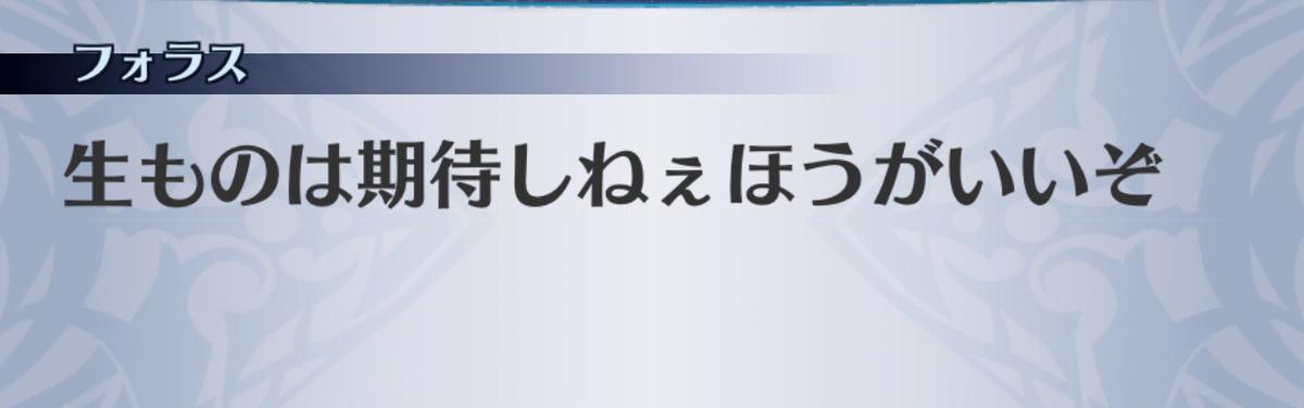f:id:seisyuu:20190701160622j:plain