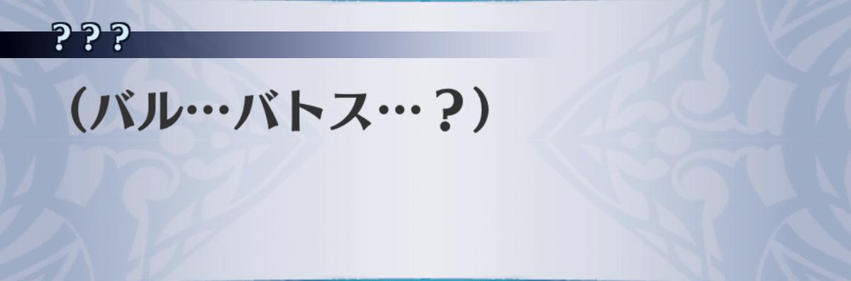 f:id:seisyuu:20190702193621j:plain