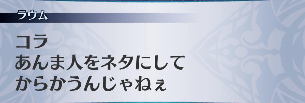 f:id:seisyuu:20190702193630j:plain