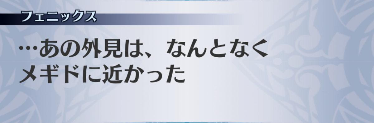 f:id:seisyuu:20190702193638j:plain