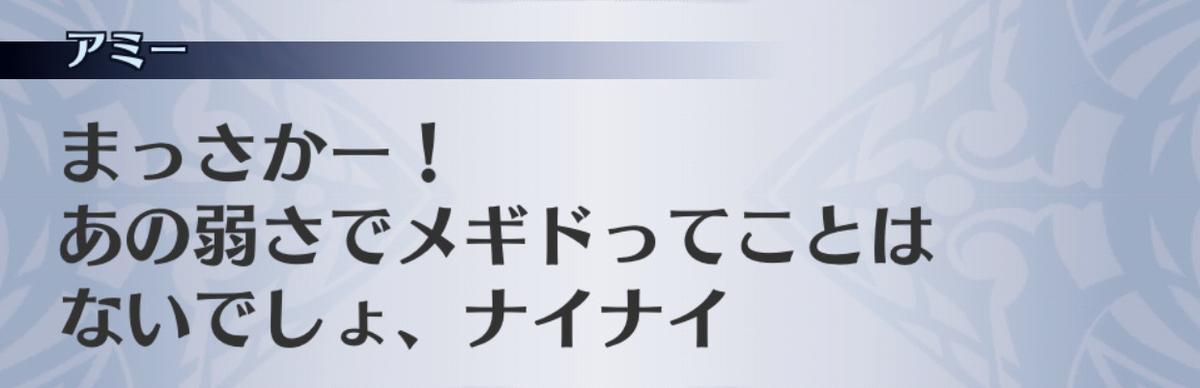 f:id:seisyuu:20190702193640j:plain