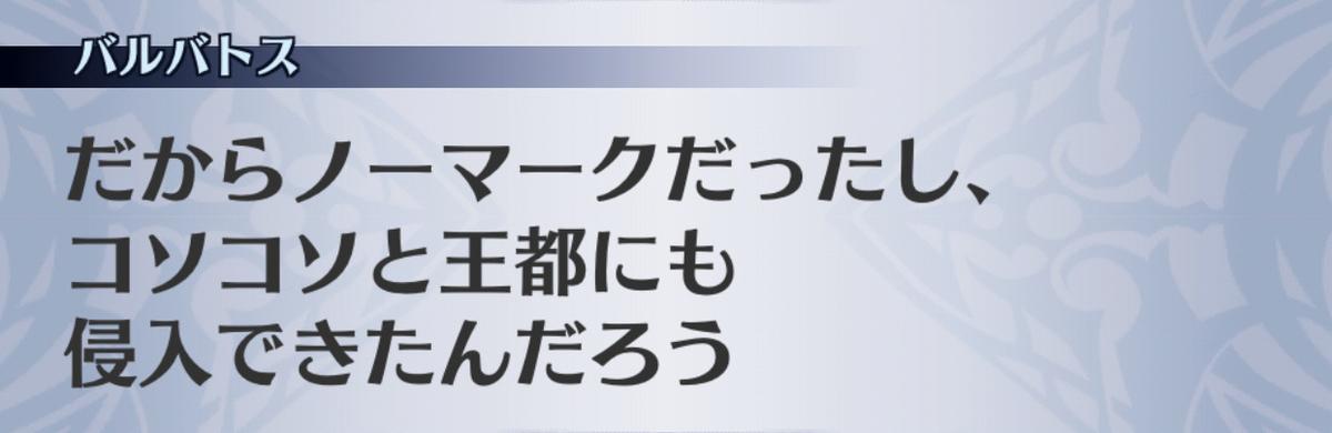 f:id:seisyuu:20190702193701j:plain