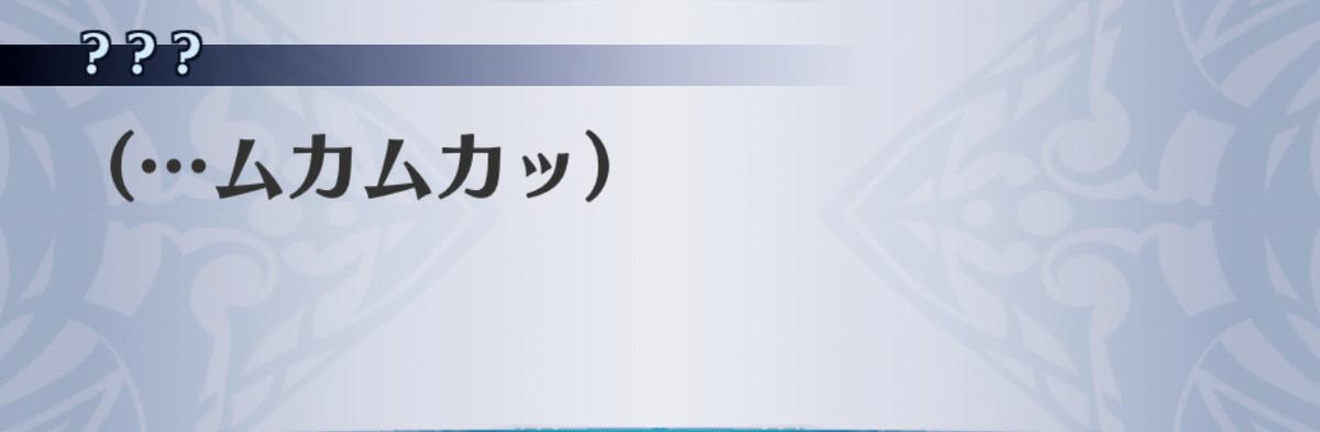 f:id:seisyuu:20190702193703j:plain
